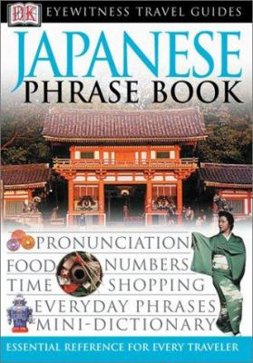 Japanese Phrase Book 9780789494900