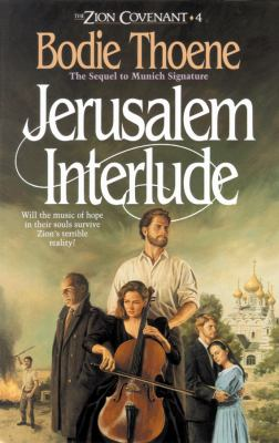 Jerusalem Interlude 9780786192175