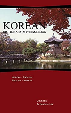 Korean Dictionary & Phrasebook: Korean-English/English-Korean 9780781810296