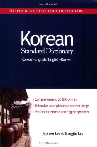 Korean Standard Dictionary 9780781812344