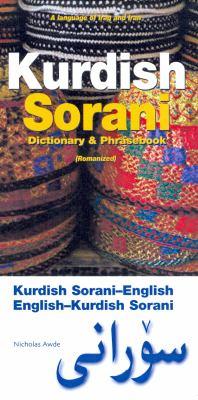 Kurdish (Sorani)-English/English-Kurdish (Sorani) Dictionary & Phrasebook 9780781812450