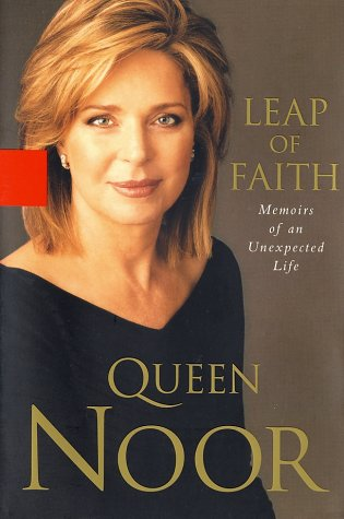 Leap of Faith: Memoirs of an Unexpected Life 9780786867172