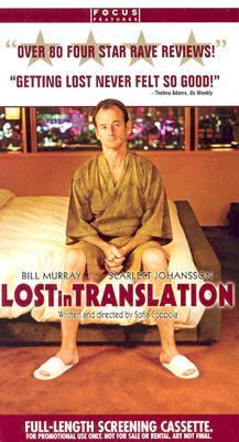 Lost in Translation 9780783297804