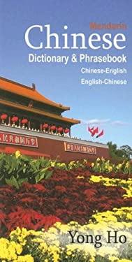 Mandarin Chinese Dictionary & Phrasebook: Chinese-English/English-Chinese