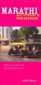 Marathi Dictionary & Phrasebook: Marathi-English/English-Marathi
