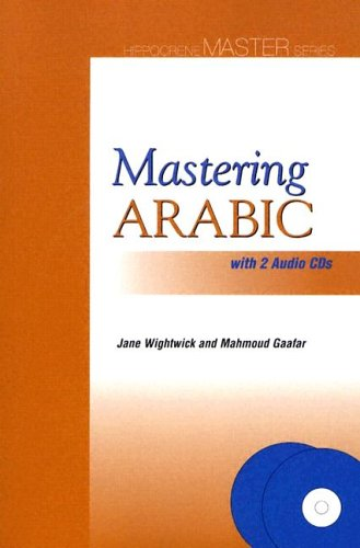 Mastering Arabic [With CD] 9780781810425