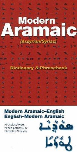 Modern Aramaic Dictionary & Phrasebook: (Assyrian/Syriac) 9780781810876