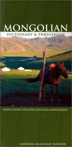 Mongolian-English/English-Mongolian Dictionary & Phrasebook 9780781809580