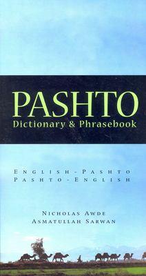 Pashto: Pashto-English, English-Pashto Dictionary & Phrasebook 9780781809726
