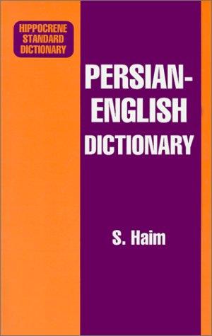 Persian-English Dictionary 9780781800556