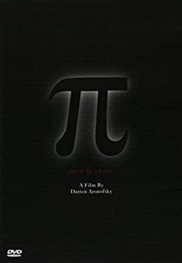 Pi (artisan)