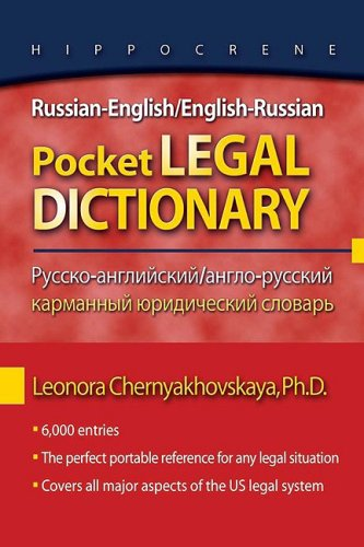 Russian-English/English-Russian Pocket Legal Dictionary 9780781812221