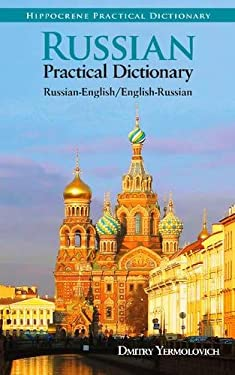 Russian-English/English-Russian Practical Dictionary 9780781812436