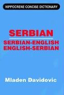 Serbian/English-English/Serbian Concise Dictionary 9780781805568