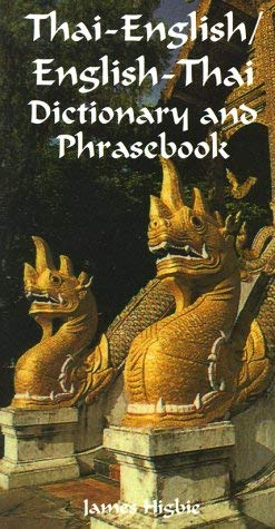 Thai-English/English-Thai Dictionary and Phrasebook 9780781807746