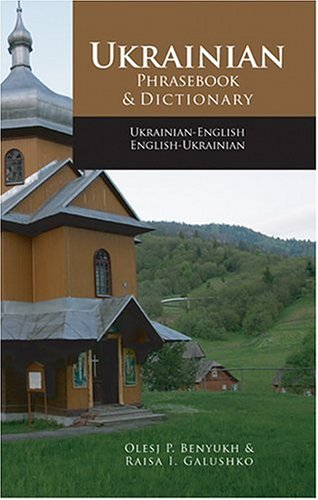 Ukrainian Phrasebook and Dictionary 9780781801881