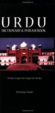 Urdu: Urdu-English, English-Urdu Dictionary & Phrasebook 9780781809702