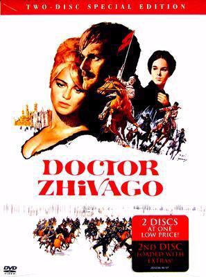 Doctor Zhivago (Two-Disc Special Edition) 9780790761848