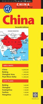 China Travel Map Seventh Edition 9780794607128