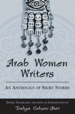 Arab Women Writers: An Anthology of Short Stories 9780791464199