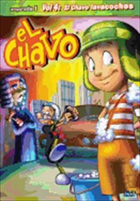 Chavo Animado Volume 4