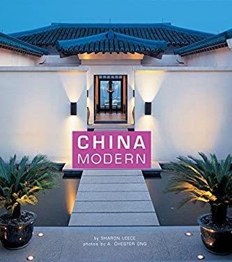 China Modern 9780794600983