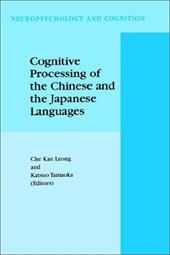 Cognitive Processing of the Chinese and the Japanese Languages 3170155