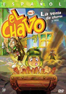 El Chavo Animado Volume 2
