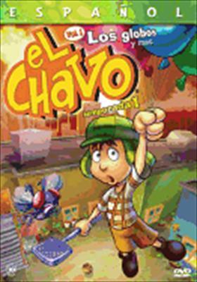 El Chavo Temporada 1