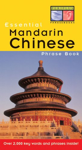 Essential Mandarin Chinese Phrase Book Essential Mandarin Chinese Phrase Book 9780794600372