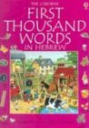 First Thousand Words Hebrew 9780794500290