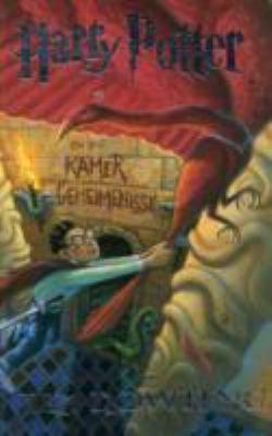 Harry Potter En Die Kamer Van Geheimenisse 9780798140249