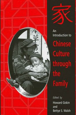 Introduction to Chinese Culture Throu 9780791450475