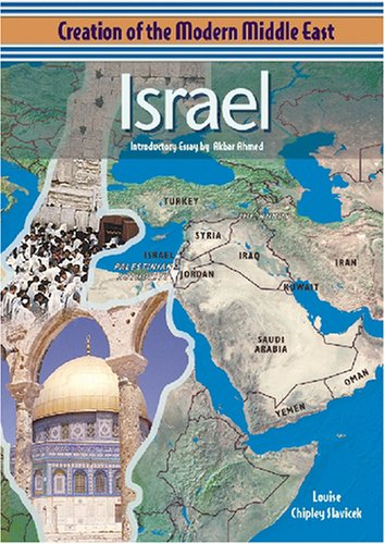 Israel 9780791065112