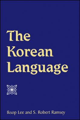 Korean Language the