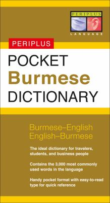 Pocket Burmese Dictionary 9780794605735