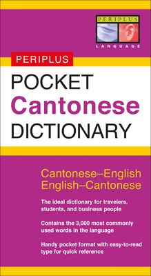 Pocket Cantonese Dictionary 9780794601430