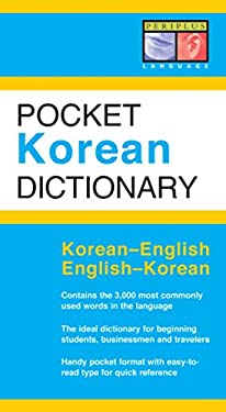 Pocket Korean Dictionary: Korean-English English-Korean 9780794600471