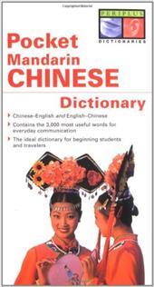 Pocket Mandarin Chinese Dictionary: Chinese-English English-Chinese 3192759