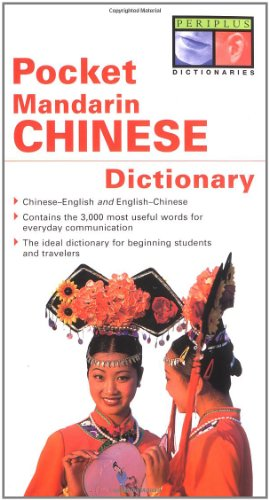 Pocket Mandarin Chinese Dictionary: Chinese-English English-Chinese 9780794600433