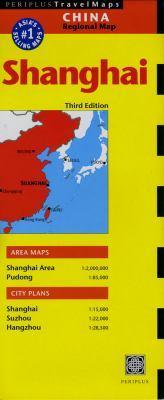Shanghai Travel Map 3rd Edition 9780794600662