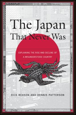 The Japan That Never Was 9780791460405