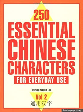 250 Essential Chinese Characters Volume 2: For Everyday Use 9780804833608