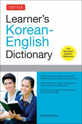 Tuttle Learner's Korean-English Dictionary 9780804841504