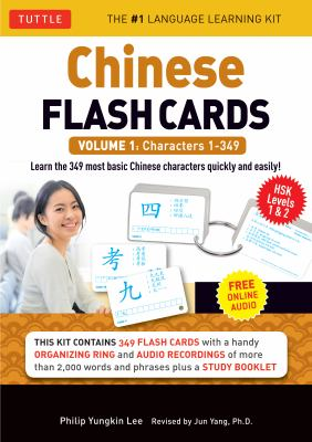 Chinese Flash Cards, Volume 1: Characters 1-349: HSK Elementary Level 9780804842013