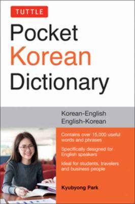 Tuttle Pocket Korean Dictionary: Korean-English, English-Korean