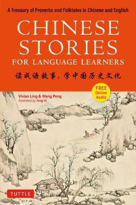 Chinese Stories for Language Learners: A Treasury of Proverbs and Folktales in Chinese and English (Free Audio CD Included)