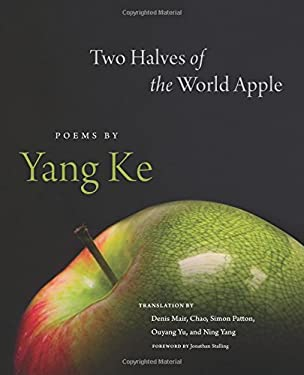 Two Halves of the World Apple: Poems by Yang Ke