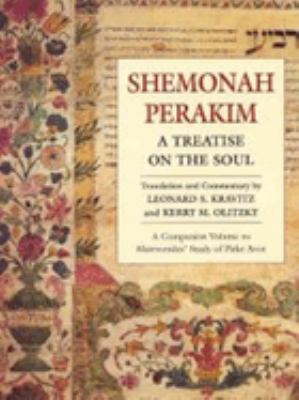 Shemonah Perakim: Treatise on the Soul 9780807407042
