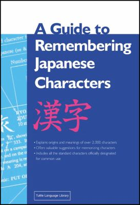 A Guide to Remembering Japanese Characters Guide to Remembering Japanese Characters 9780804820387
